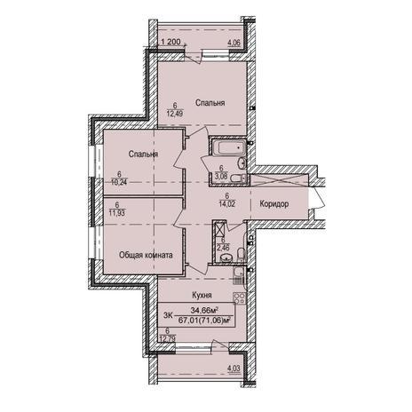 Вариант №6151, 3-комнатная квартира в жилом комплексе Родники