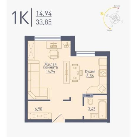 Вариант №4789, 1-комнатная квартира в жилом комплексе