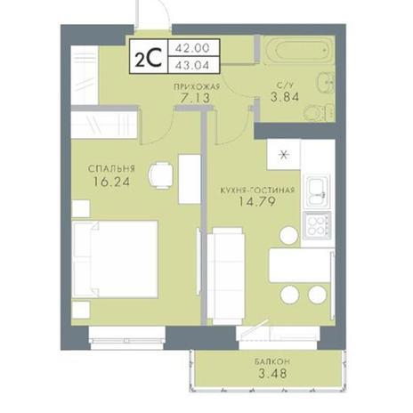 Вариант №2826, 2-комнатная квартира в жилом комплексе Приозерный