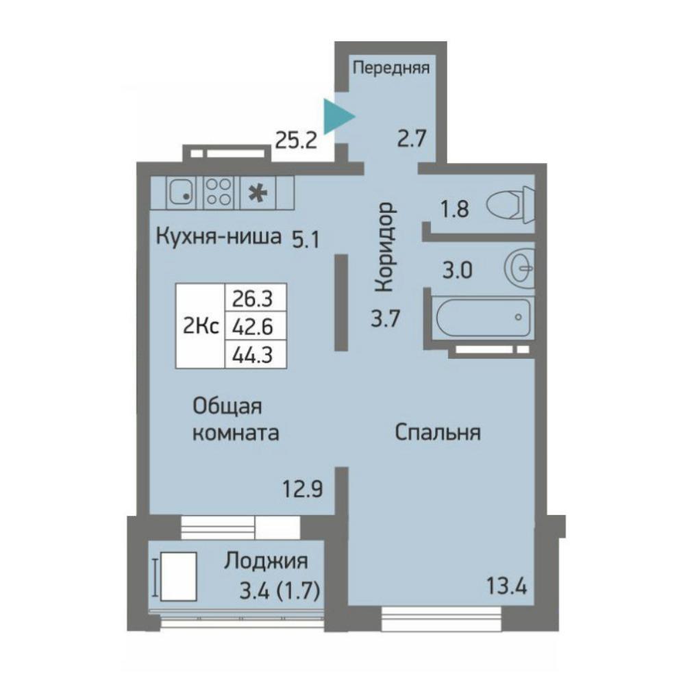 Планировка 2-комн. студия площадью 44.3 м<sup>2</sup> в ЖК Акварельный 3.0