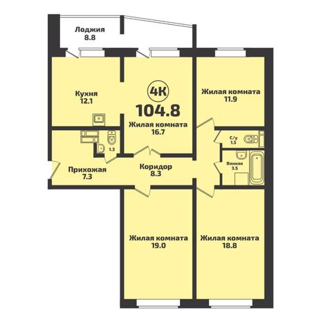 Вариант №5730, 4-комнатная квартира в жилом комплексе Галактика