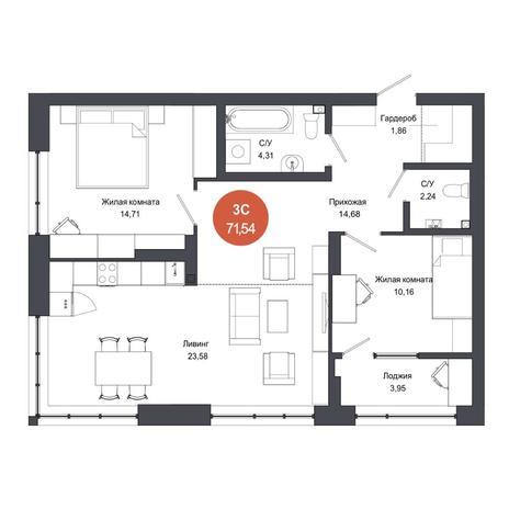 Вариант №4562, 3-комнатная квартира в жилом комплексе