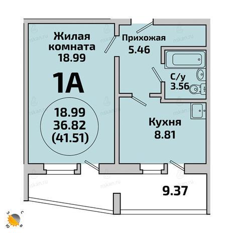 Вариант №1976, 1-комнатная квартира в жилом комплексе