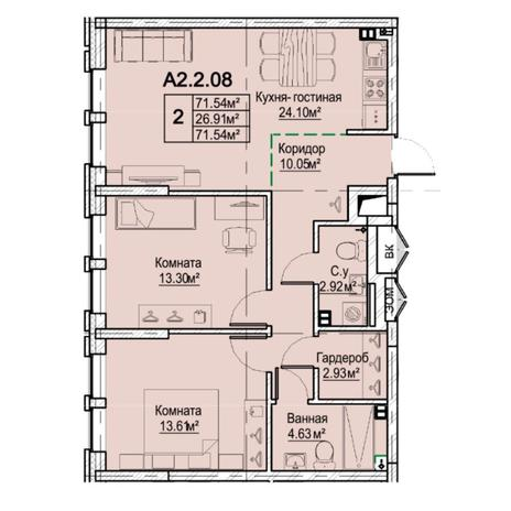 Вариант №5472, 3-комнатная квартира в жилом комплексе