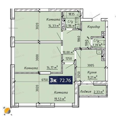 Вариант №1866, 3-комнатная квартира в жилом комплексе На Лежена