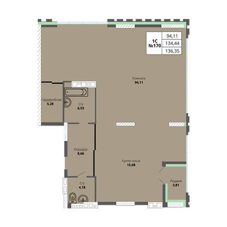 Вариант №2977, 4-комнатная квартира в жилом комплексе