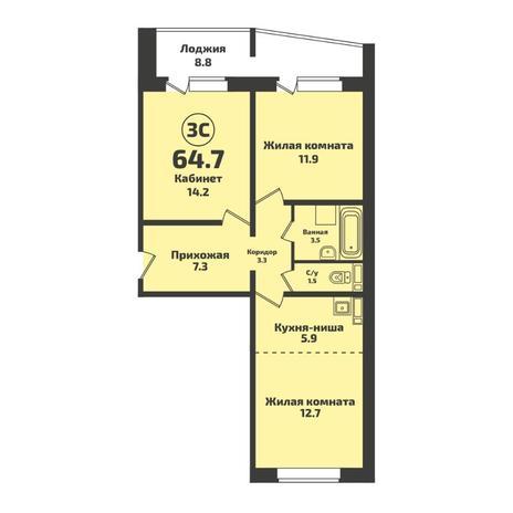 Вариант №5721, 3-комнатная квартира в жилом комплексе Ясный берег