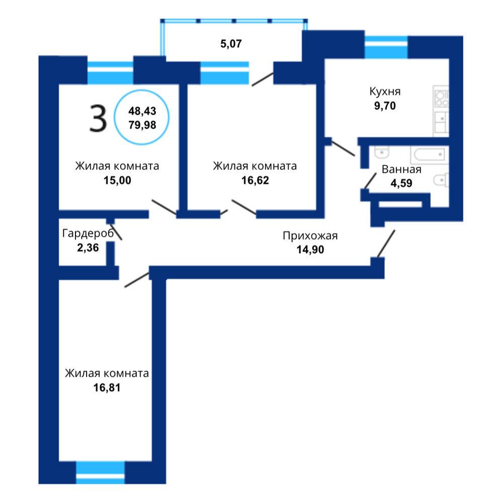 Планировка 3-комнатная площадью 79.98 м<sup>2</sup> в ЖК Бавария