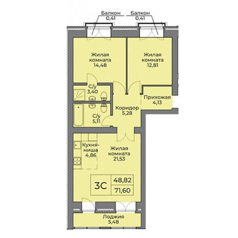Вариант №3539, 3-комнатная квартира в жилом комплексе