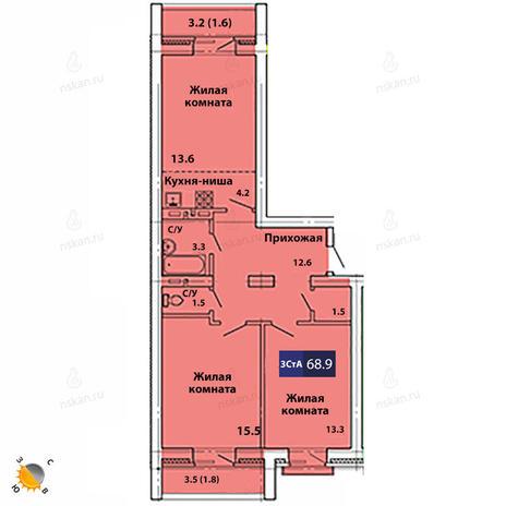 Вариант №1829, 3-комнатная квартира в жилом комплексе Свобода