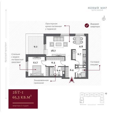 Вариант №5187, 2-комнатная квартира в жилом комплексе Нобель
