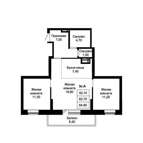 Вариант №5056, 3-комнатная квартира в жилом комплексе