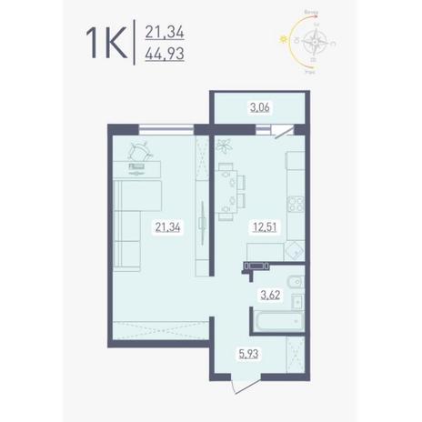 Вариант №4865, 1-комнатная квартира в жилом комплексе