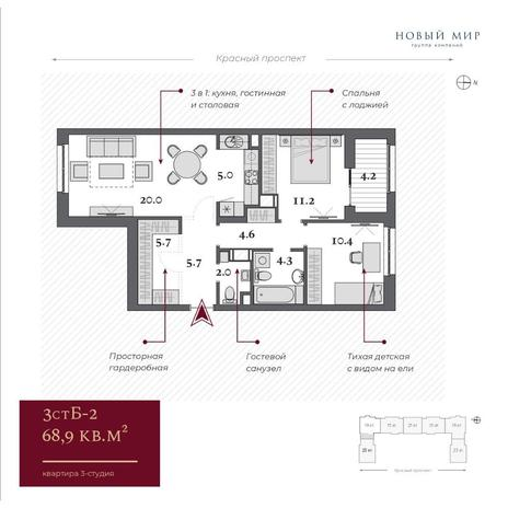 Вариант №5178, 3-комнатная квартира в жилом комплексе