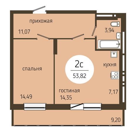 Вариант №4045, 2-комнатная квартира в жилом комплексе Оникс