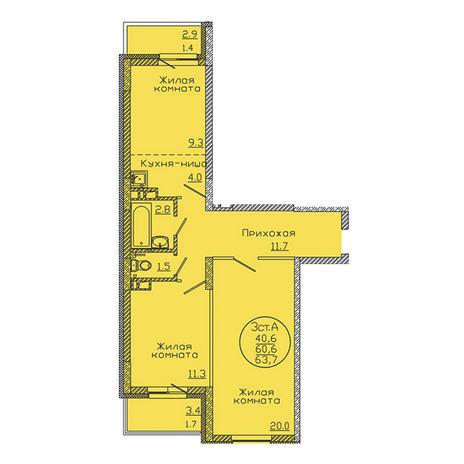 Вариант №3186, 3-комнатная квартира в жилом комплексе Ключевой