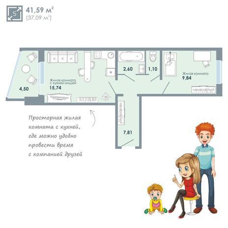 Вариант №3411, 2-комнатная квартира в жилом комплексе Дианит