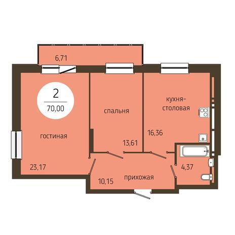 Вариант №4048, 2-комнатная квартира в жилом комплексе Оникс