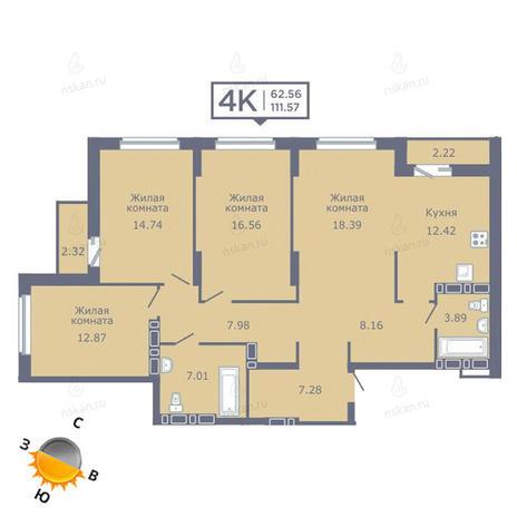 Вариант №1358, 4-комнатная квартира в жилом комплексе Дом на Садовой