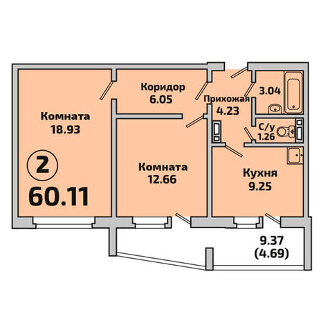 Вариант №2855, 2-комнатная квартира в жилом комплексе