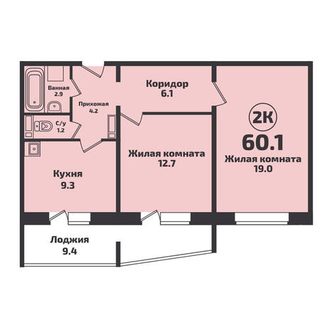 Вариант №4956, 2-комнатная квартира в жилом комплексе