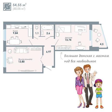 Вариант №3415, 2-комнатная квартира в жилом комплексе Чистая Слобода