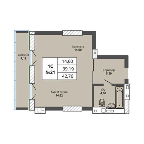Вариант №2967, 1-комнатная квартира в жилом комплексе