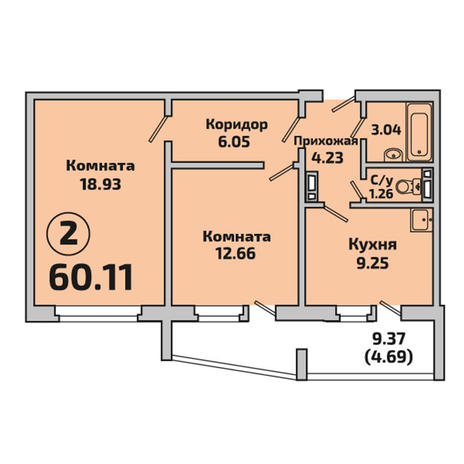 Вариант №3400, 2-комнатная квартира в жилом комплексе