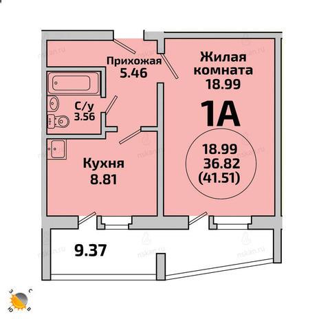 Вариант №1977, 1-комнатная квартира в жилом комплексе Приозерный