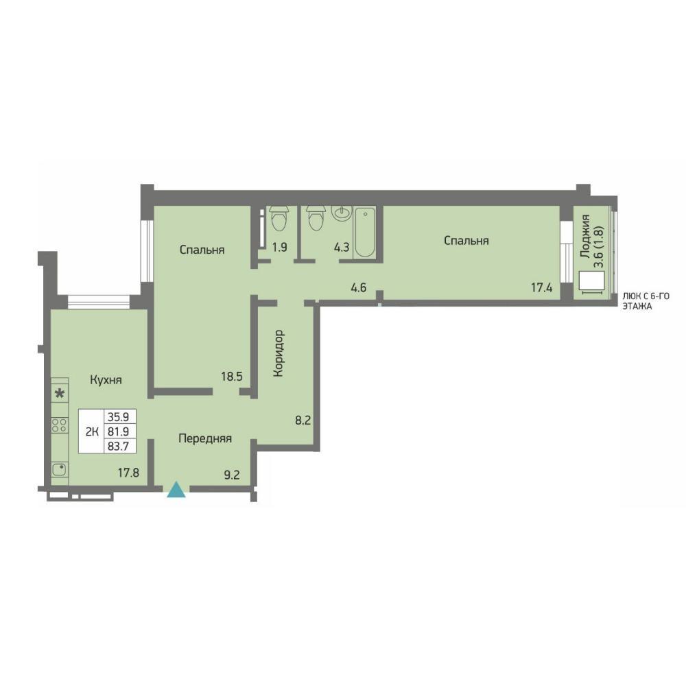 Планировка 2-комнатная площадью 83.7 м<sup>2</sup> в ЖК Акварельный 3.0