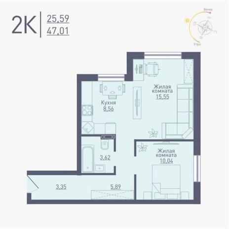 Вариант №4788, 2-комнатная квартира в жилом комплексе