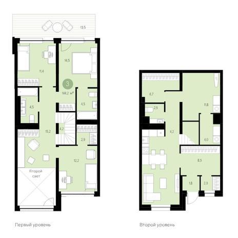 Вариант №4723, 4-комнатная квартира в жилом комплексе Нобель