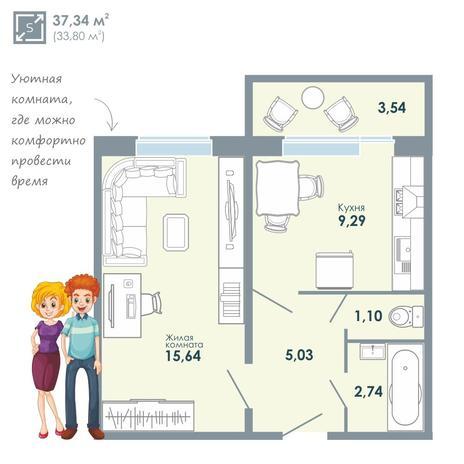 Вариант №3416, 1-комнатная квартира в жилом комплексе Чистая Слобода