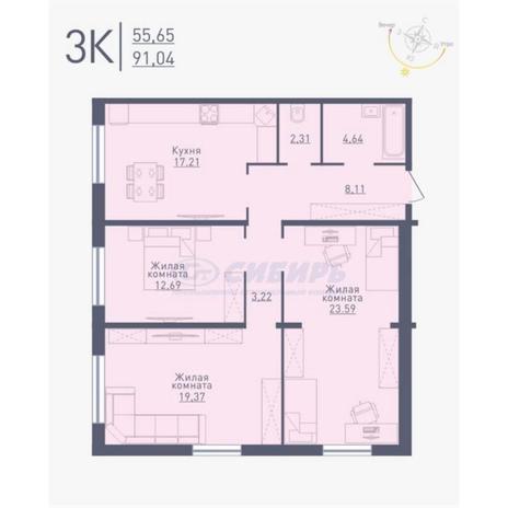 Вариант №4768, 3-комнатная квартира в жилом комплексе