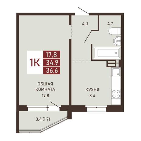 Вариант №3658, 1-комнатная квартира в жилом комплексе Виноград