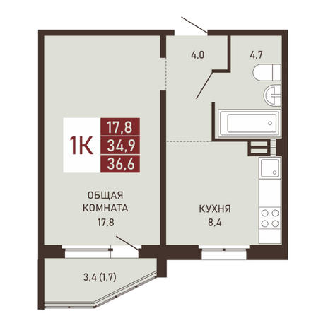 Вариант №3658, 1-комнатная квартира в жилом комплексе