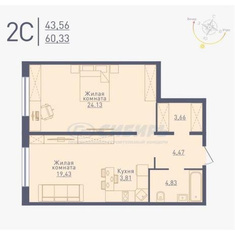 Вариант №4769, 2-комнатная квартира в жилом комплексе Радуга Сибири