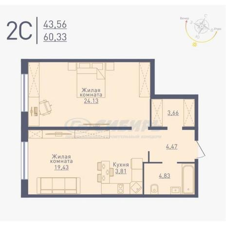 Вариант №4769, 2-комнатная квартира в жилом комплексе