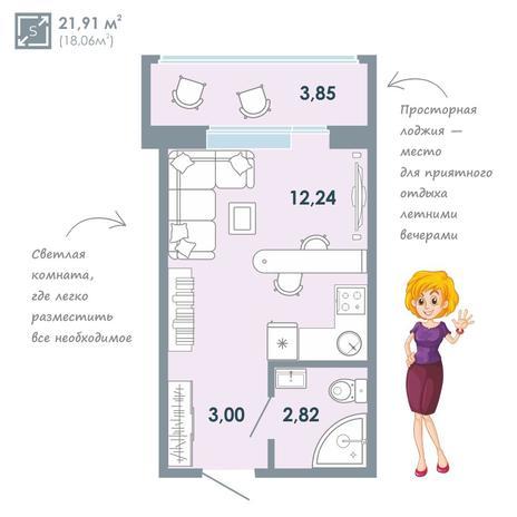 Вариант №3404, 1-комнатная квартира в жилом комплексе