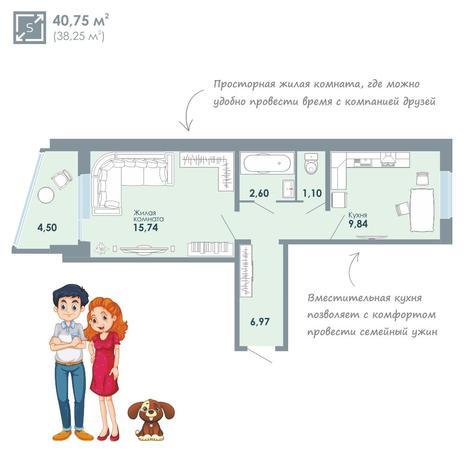 Вариант №3418, 1-комнатная квартира в жилом комплексе Чистая Слобода
