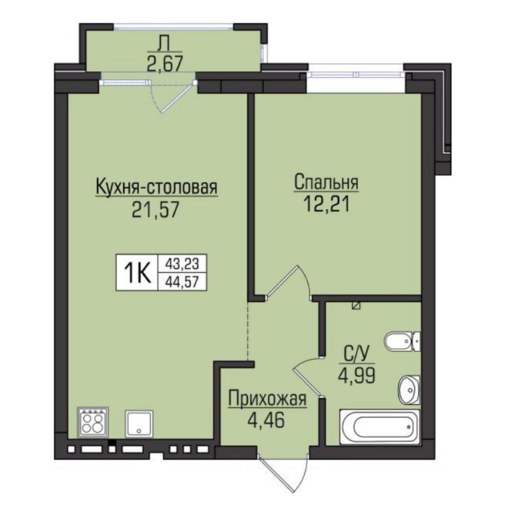 Планировка 2-комн. студия площадью 44.57 м<sup>2</sup> в ЖК Цивилизация