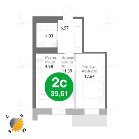 Вариант №1173, 2-комнатная квартира в жилом комплексе Ясный берег
