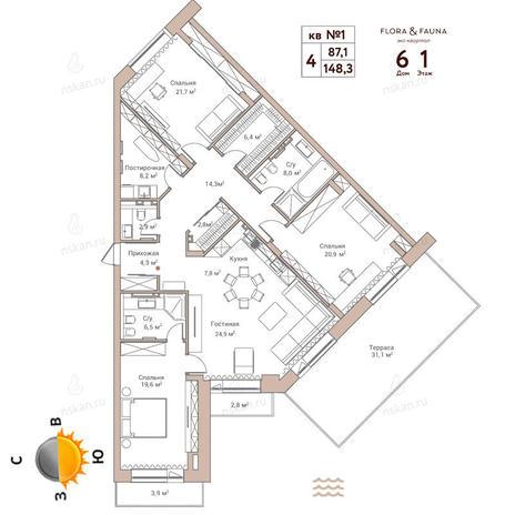 Вариант №347, 4-комнатная квартира в жилом комплексе