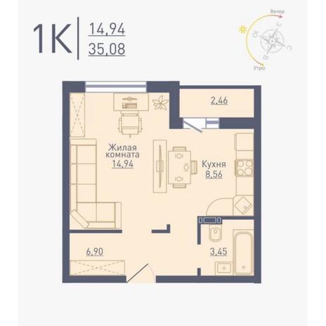 Вариант №4796, 1-комнатная квартира в жилом комплексе