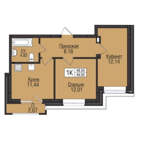Вариант №5061, 2-комнатная квартира в жилом комплексе Цивилизация