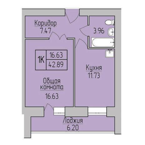 Вариант №3841, 1-комнатная квартира в жилом комплексе Дивногорский