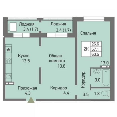 Вариант №3871, 2-комнатная квартира в жилом комплексе Акварельный 3.0