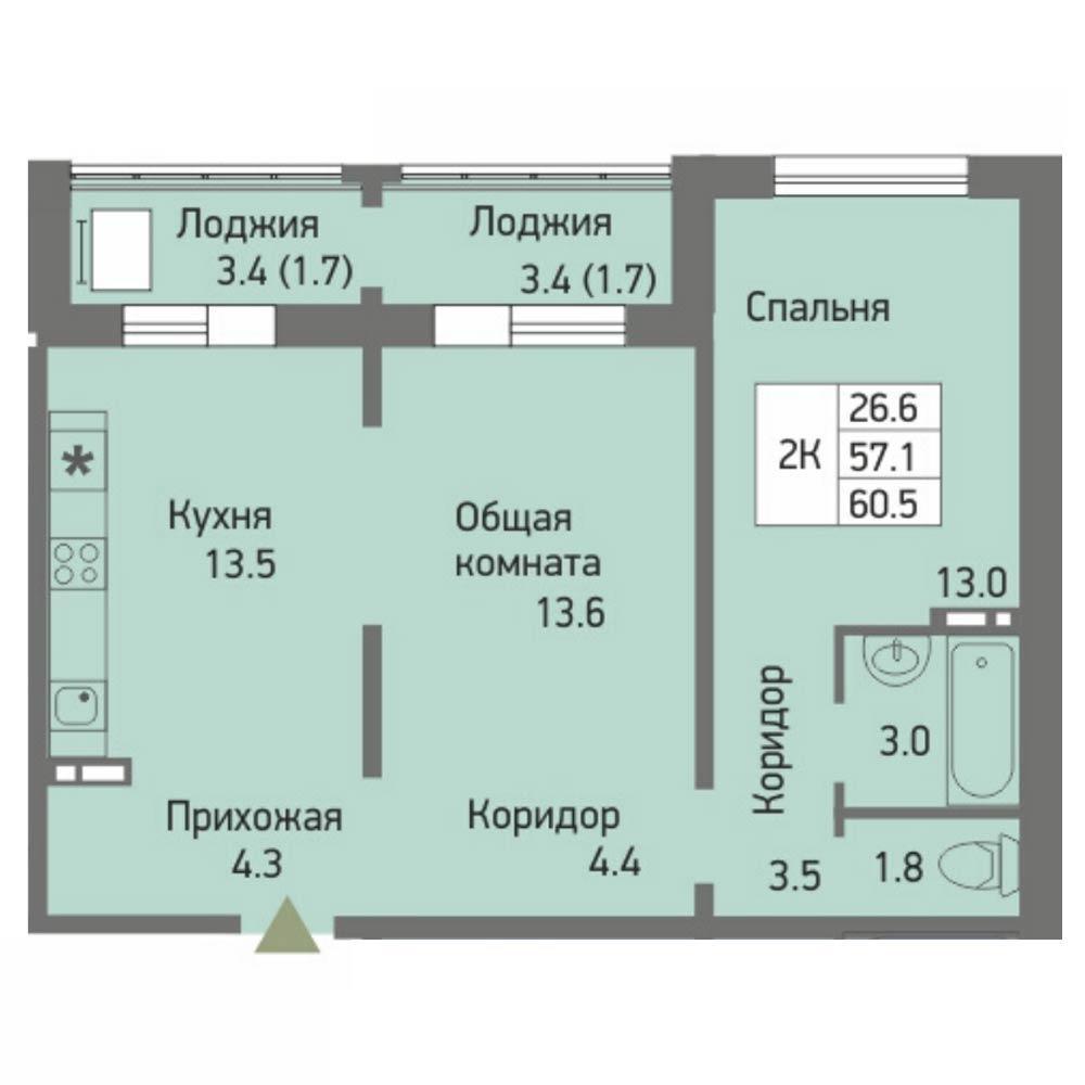 Планировка 2-комнатная площадью 60.5 м<sup>2</sup> в ЖК Акварельный 3.0