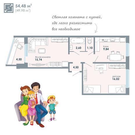 Вариант №3409, 2-комнатная квартира в жилом комплексе Чистая Слобода