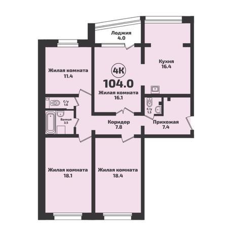 Вариант №4950, 4-комнатная квартира в жилом комплексе Пшеница